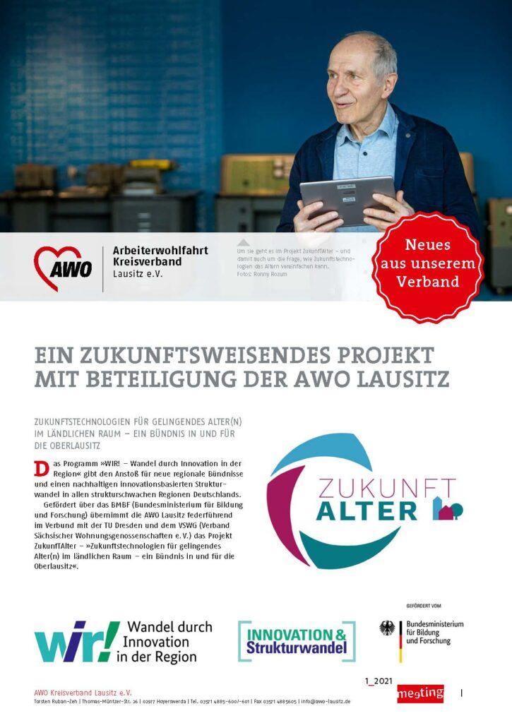 meeting-1-2021-Lausitz